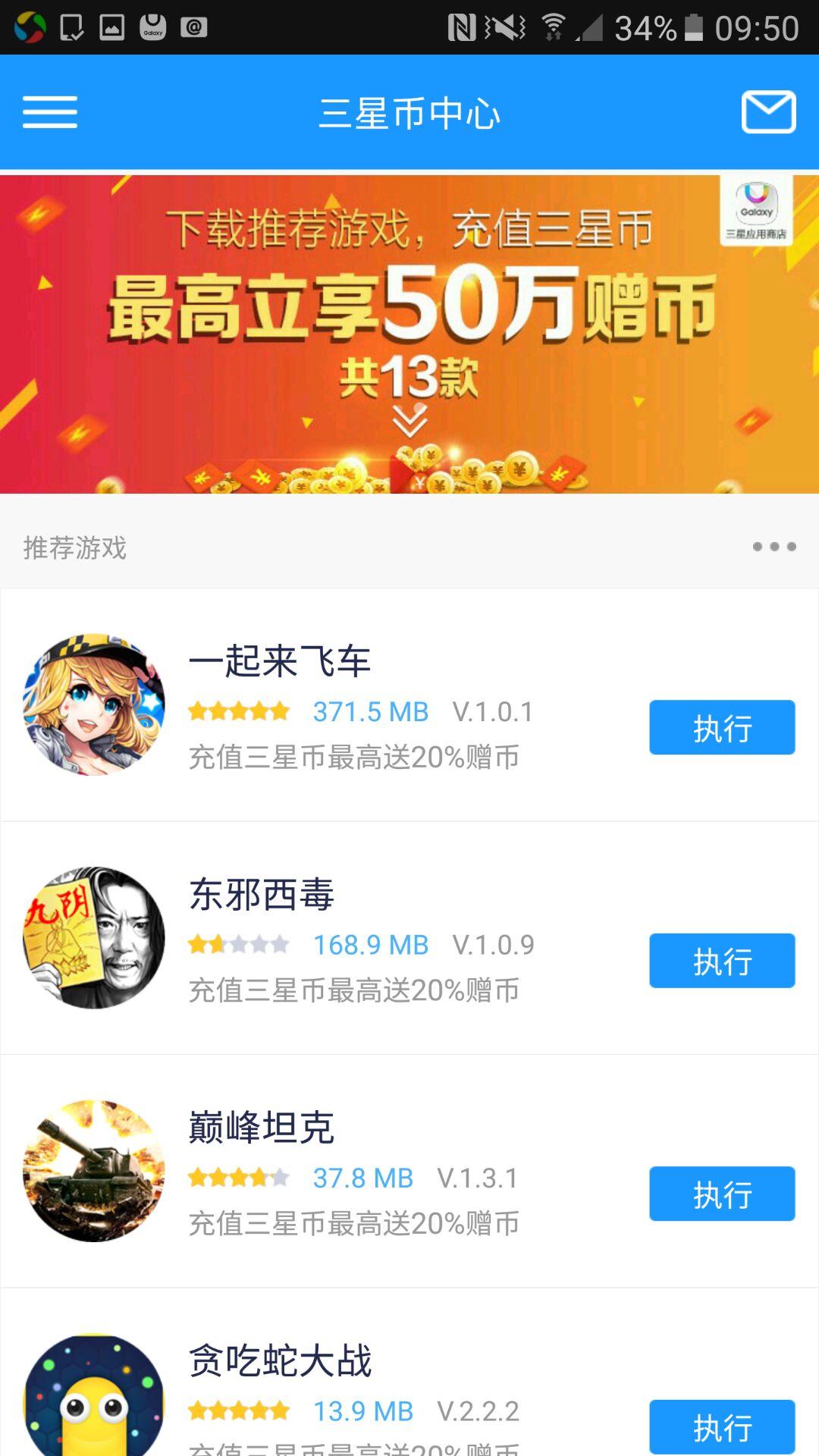 QQ图片20170113150656.jpg